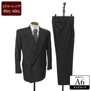 marie claire スーツ メンズ A6体 ダブルスーツ メンズスーツ 男性用/40代/50代/60代/ファッション/中古/074/SBFD05|igsuit
