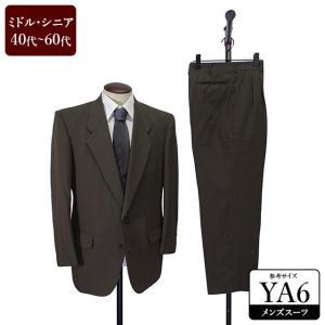スーツ メンズ YA6体 シングルスーツ メンズスーツ 男性用/40代/50代/60代/ファッション/中古/SBFD09|igsuit