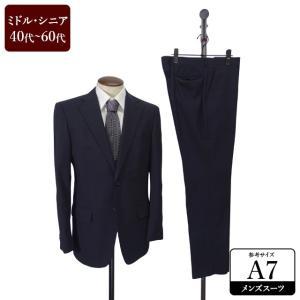 スーツ メンズ A7体 シングルスーツ メンズスーツ 男性用/40代/50代/60代/ファッション/中古/ビジネススーツ/074/SBFE01|igsuit