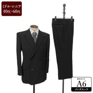 スーツ メンズ A6体 礼服 喪服 フォーマルスーツ ダブル メンズスーツ 男性用/40代/50代/60代/ファッション/中古/074/SBFE09|igsuit