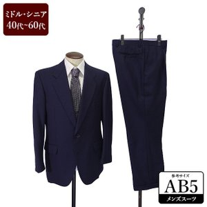 スーツ メンズ AB5体 シングルスーツ メンズスーツ 男性用/40代/50代/60代/ファッション/中古/ビジネススーツ/081/SBFF04|igsuit