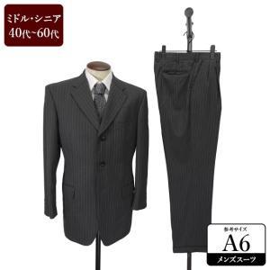 スーツ メンズ A6体 シングルスーツ メンズスーツ 男性用/40代/50代/60代/ファッション/中古/ビジネススーツ/081/SBFG05|igsuit