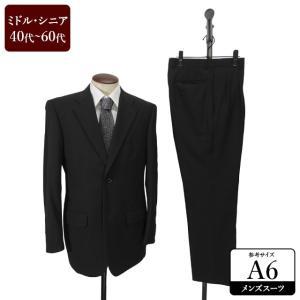 スーツ メンズ A6体 シングルスーツ メンズスーツ 男性用/40代/50代/60代/ファッション/中古/ビジネススーツ/081/SBFG06|igsuit