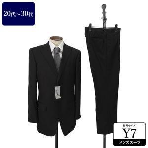 P.S.FA スーツ メンズ Y7体 礼服 喪服 フォーマルスーツ シングル メンズスーツ 男性用/20代/30代/ファッション/中古/081/SBFG07|igsuit