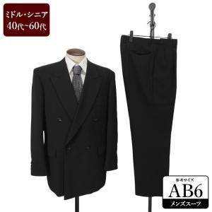 スーツ メンズ AB6体 礼服 喪服 フォーマルスーツ ダブル メンズスーツ 男性用/40代/50代/60代/ファッション/中古/SBFH04 igsuit