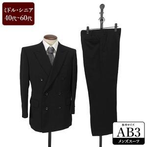 MIYUKI PLANZA スーツ メンズ AB3体 礼服 喪服 フォーマルスーツ ダブル メンズスーツ 男性用/40代/50代/60代/ファッション/中古/081/SBFK04|igsuit