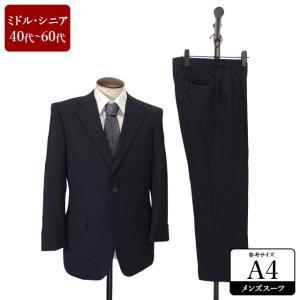 スーツ メンズ A4体 シングルスーツ メンズスーツ 男性用/40代/50代/60代/ファッション/中古/ビジネススーツ/081/SBFQ10|igsuit