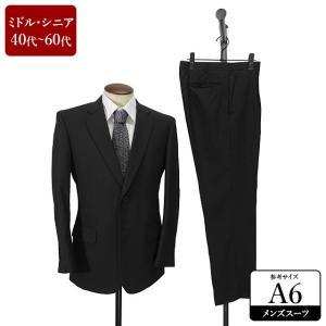 スーツ メンズ A6体 シングルスーツ メンズスーツ 男性用/40代/50代/60代/ファッション/中古/ビジネススーツ/081/SBFW01|igsuit