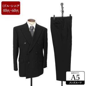 Paco Rabanne スーツ メンズ A5体 礼服 喪服 フォーマルスーツ ダブル メンズスーツ 男性用/40代/50代/60代/ファッション/中古/081/SBFX04|igsuit