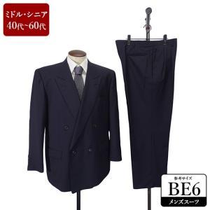 JEAN-LOUIS SCHERRER スーツ メンズ BE6体 ダブルスーツ メンズスーツ 男性用/40代/50代/60代/ファッション/中古/クールビズ/082/SBFY02|igsuit