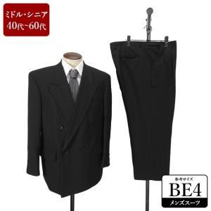 スーツ メンズ BE4体 礼服 喪服 フォーマルスーツ ダブル メンズスーツ 男性用/40代/50代/60代/ファッション/中古/082/SBFY06|igsuit
