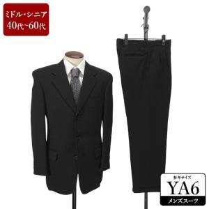 スーツ メンズ YA6体 シングルスーツ メンズスーツ 男性用/40代/50代/60代/ファッション/中古/ビジネススーツ/082/SBFY07|igsuit
