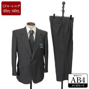 スーツ メンズ AB4体 シングルスーツ メンズスーツ 男性用/40代/50代/60代/ファッション/中古/クールビズ/ビジネススーツ/082/SBFY08|igsuit