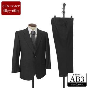 LONNER スーツ メンズ AB3体 シングルスーツ メンズスーツ 男性用/40代/50代/60代/ファッション/中古/ビジネススーツ/082/SBFZ03|igsuit