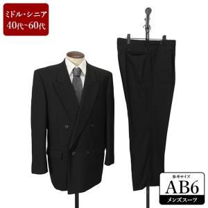 Buckingham スーツ メンズ AB6体 礼服 喪服 フォーマルスーツ ダブル メンズスーツ 男性用/40代/50代/60代/ファッション/中古/082/SBFZ05|igsuit