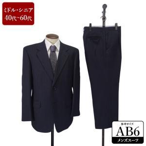 MIYUKI スーツ メンズ AB6体 シングルスーツ メンズスーツ 男性用/40代/50代/60代/ファッション/中古/082/SBFZ08|igsuit