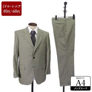 Kent スーツ メンズ A4体 シングルスーツ メンズスーツ 男性用/40代/50代/60代/ファッション/中古/クールビズ/082/SBFZ09|igsuit