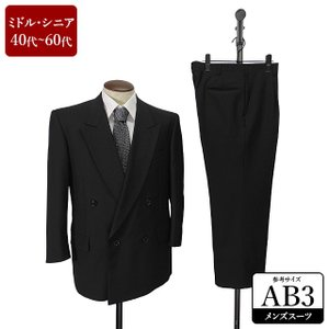 JUDOLIA UOMO スーツ メンズ AB3体 礼服 喪服 フォーマルスーツ ダブル メンズスーツ 男性用/40代/50代/60代/ファッション/中古/082/SBGA07|igsuit