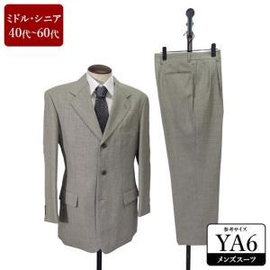 MODA RITORNO スーツ メンズ YA6体 シングルスーツ メンズスーツ 男性用/40代/50代/60代/ファッション/中古/082/SBGB05|igsuit