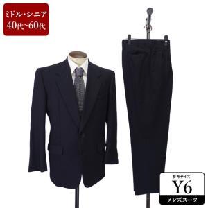COMME CA DU MODE スーツ メンズ Y6体 シングルスーツ メンズスーツ 男性用/40代/50代/60代/ファッション/中古/クールビズ/ビジネススーツ/082/SBGC01|igsuit