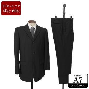 devon homme スーツ メンズ A7体 シングルスーツ メンズスーツ 男性用/40代/50代/60代/ファッション/中古/クールビズ/ビジネススーツ/082/SBGC05|igsuit