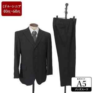 スーツ メンズ A5体 シングルスーツ メンズスーツ 男性用/40代/50代/60代/ファッション/中古/ビジネススーツ/082/SBGC08|igsuit