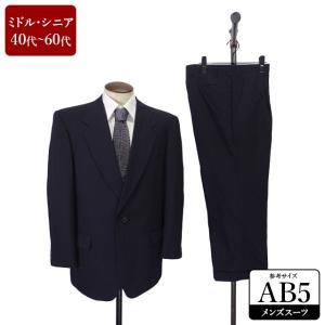 スーツ メンズ AB5体 シングルスーツ メンズスーツ 男性用/40代/50代/60代/ファッション/中古/クールビズ/ビジネススーツ/082/SBGD02|igsuit