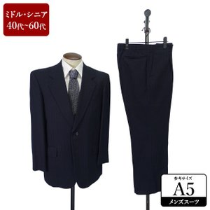 スーツ メンズ A5体 シングルスーツ メンズスーツ 男性用/40代/50代/60代/ファッション/中古/ビジネススーツ/082/SBGF03|igsuit