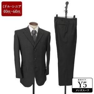 スーツ メンズ Y5体 シングルスーツ メンズスーツ 男性用/40代/50代/60代/ファッション/中古/ビジネススーツ/082/SBGG02|igsuit