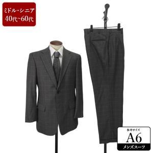 Paul Stuart スーツ メンズ A6体 シングルスーツ メンズスーツ 男性用/40代/50代/60代/ファッション/中古/083/SBGK04 igsuit