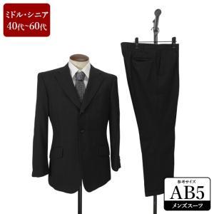 スーツ メンズ AB5体 シングルスーツ メンズスーツ 男性用/40代/50代/60代/ファッション/中古/ビジネススーツ/083/SBGK05|igsuit