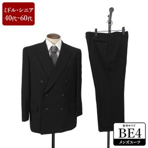 スーツ メンズ BE4体 礼服 喪服 フォーマルスーツ ダブル メンズスーツ 男性用/40代/50代/60代/ファッション/中古/083/SBGK07|igsuit