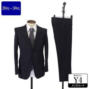 スーツ メンズ Y4体 シングルスーツ メンズスーツ 男性用/20代/30代/ファッション/中古/ビジネススーツ/083/SBGK08|igsuit
