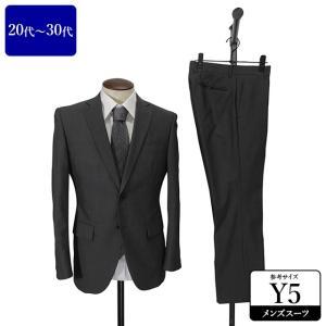 スーツ メンズ Y5体 シングルスーツ メンズスーツ 男性用/20代/30代/ファッション/中古/ビジネススーツ/SBGP03|igsuit
