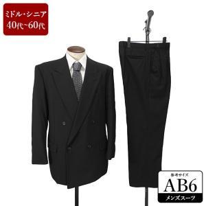 KINDWEAR スーツ メンズ AB6体 礼服 喪服 フォーマルスーツ ダブル メンズスーツ 男性用/40代/50代/60代/ファッション/中古/083/SBGP08|igsuit