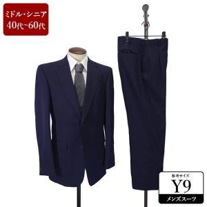 MIYUKI スーツ メンズ Y9体 シングルスーツ メンズスーツ 男性用/40代/50代/60代/ファッション/中古/ビジネススーツ/083/SBGQ03|igsuit
