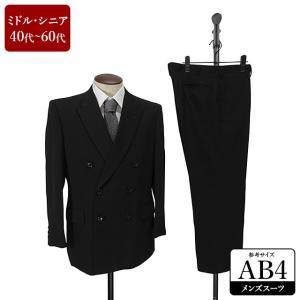 スーツ メンズ AB4体 礼服 喪服 フォーマルスーツ ダブル メンズスーツ 男性用/40代/50代/60代/ファッション/中古/083/SBGT02|igsuit