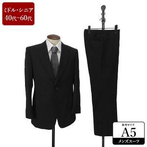 MIYUKI PLANZA スーツ メンズ A5体 礼服 喪服 フォーマルスーツ シングル メンズスーツ 男性用/40代/50代/60代/ファッション/中古/083/SBGT06|igsuit