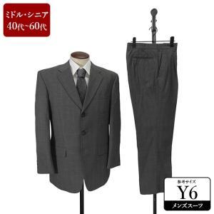 スーツ メンズ Y6体 シングルスーツ メンズスーツ 男性用/40代/50代/60代/ファッション/中古/ビジネススーツ/083/SBGT07|igsuit