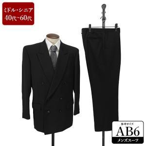 MIYUKI PLANZA スーツ メンズ AB6体 礼服 喪服 フォーマルスーツ ダブル メンズスーツ 男性用/40代/50代/60代/ファッション/中古/083/SBGW05|igsuit