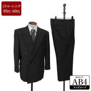 Lucchetta スーツ メンズ AB4体 ダブルスーツ メンズスーツ 男性用/40代/50代/60代/ファッション/中古/083/SBGW06|igsuit