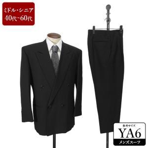 スーツ メンズ YA6体 礼服 喪服 フォーマルスーツ ダブル メンズスーツ 男性用/40代/50代/60代/ファッション/中古/084/SBGZ02 igsuit