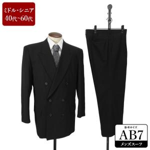 MIYUKI スーツ メンズ AB7体 礼服 喪服 フォーマルスーツ ダブル メンズスーツ 男性用/40代/50代/60代/ファッション/中古/084/SBGZ03|igsuit
