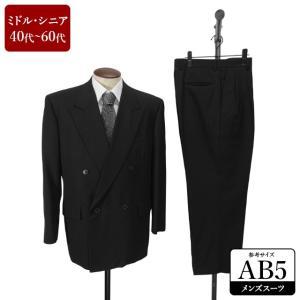 CITTAFASCINO スーツ メンズ AB5体 礼服 喪服 フォーマルスーツ ダブル メンズスーツ 男性用/40代/50代/60代/ファッション/中古/084/SBHB01 igsuit