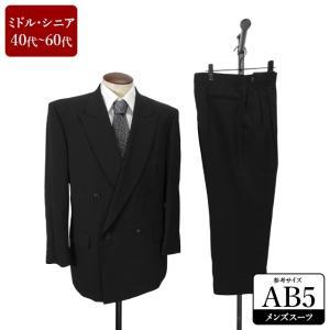 スーツ メンズ AB5体 礼服 喪服 フォーマルスーツ ダブル メンズスーツ 男性用/40代/50代/60代/ファッション/中古/084/SBHB06 igsuit