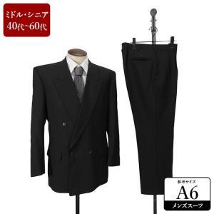 スーツ メンズ A6体 礼服 喪服 フォーマルスーツ ダブル メンズスーツ 男性用/40代/50代/60代/ファッション/中古/084/SBHB07 igsuit