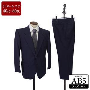 スーツ メンズ AB5体 シングルスーツ メンズスーツ 男性用/40代/50代/60代/ファッション/中古/ビジネススーツ/084/SBHD06|igsuit