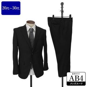 スーツセレクト スーツ メンズ AB4体 シングルスーツ メンズスーツ 男性用/20代/30代/ファッション/中古/091/SBHE02|igsuit