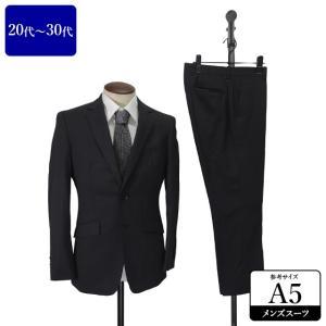ORIHICA スーツ メンズ A5体 シングルスーツ メンズスーツ 男性用/20代/30代/ファッション/中古/091/SBHE04|igsuit