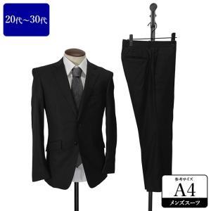 ORIHICA スーツ メンズ A4体 シングルスーツ メンズスーツ 男性用/20代/30代/ファッション/中古/091/SBHE06|igsuit